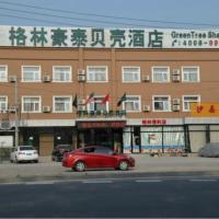 Hotel Pictures: GreenTree Inn BeiJing TongZhou District XuXinZhuang Town TongShun Road CaoSi Village Shell Hotel, Tongzhou