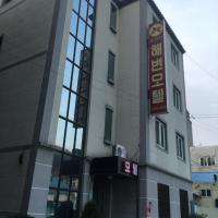 Fotografie hotelů: Haebyeon Motel, Andong