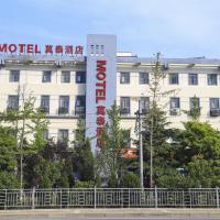 Hotel Pictures: Motel Dalian Hi-tech Park Wanda Plaza, Dalian