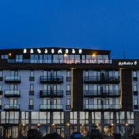 酒店图片: 巴库里阿尼普拉斯贝斯特维斯特酒店, Bakuriani
