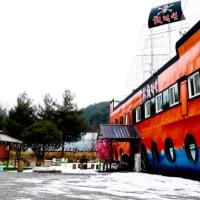 Fotografie hotelů: Pirate Ship Pension & Guesthouse, Andong
