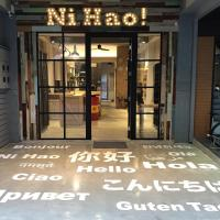 Hotel Pictures: Ni Hao Hostel, Hualien City
