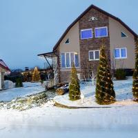 Zdjęcia hotelu: Holiday Home V Desyatochku, Rudnya