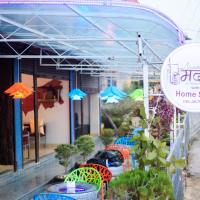 Hotellbilder: Madani Nepali Chulo, Pokhara