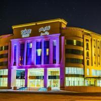 Фотографии отеля: TIME Rako Hotel, Доха