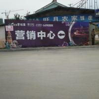 Hotel Pictures: Nice Dream Guest House, Yichang