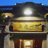 Hotel Pictures: Chaozhou Corner Hostel, Chaozhou
