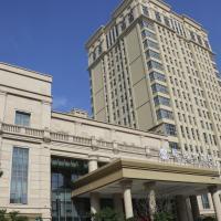 Hotel Pictures: Yongjia Yuijin International Hotel, Yongjia