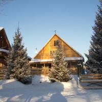 Fotografie hotelů: Altay Center of Sledding Sport, Barnaul