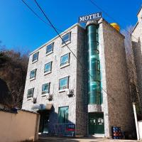 Fotografie hotelů: Andong Stay Motel, Andong