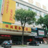 Hotel Pictures: Manhattan Hotel(Caobu Yinhong Branch), Zhongshan