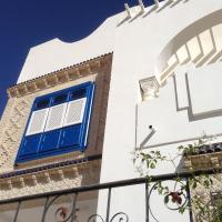 Fotos do Hotel: Dar Ezzahra, Tozeur