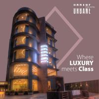 酒店图片: 文雅酒店, 艾哈迈达巴德