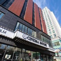 Fotografie hotelů: Cinema House Hotel in Busan, Busan