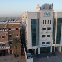 Fotos de l'hotel: Al Hreer Hotel, Hafr Al Baten