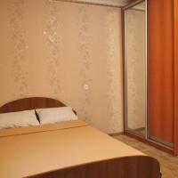 Photos de l'hôtel: Апартаменты на Свердловском, Chelyabinsk