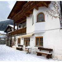 Hotel Pictures: Landhaus Grawa, Fulpmes