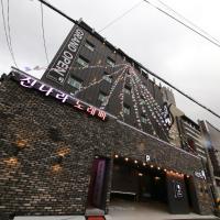 酒店图片: 瓦尔酒店, 安阳市