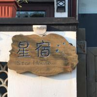 Hotellikuvia: Suzhou Luxiang Village Star House Guest House, Suzhou