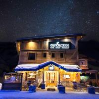 Hotel Pictures: Chamois Lodge, Les Deux Alpes