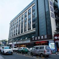Hotellikuvia: Insail Hotels East Railway Station Shenzhen, Shenzhen