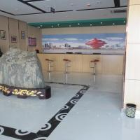 Hotel Pictures: Thank Inn Plus Hotel Shandong Jining Zhoucheng Yishan South Road, Zoucheng