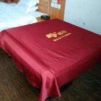 Hotel Pictures: Thank Inn Chain Hotel Jiangxi Yichun Fengcheng Power Plant, Shitan