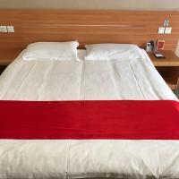 Hotel Pictures: Thank Inn Chain Hotel Fujian Xiamen Fuding Haikou Road, Fuding