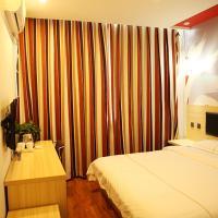 Hotel Pictures: Thank Inn Chain Hotel Shandong Weifang Qingzhou Railway Station, Gaoliu