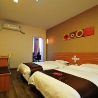 Hotel Pictures: Thank Inn Chain Hotel Guizhou Anshun Development Area Xihang Road, Anshun