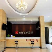 Hotel Pictures: JUNYI Hotel Jiangxi Ganzhou Zhanggong District Train Station, Ganzhou