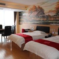 Hotelbilder: Thank Inn Plus Hotel Sichuan Neijiang Hongxing Red Star Macalline, Neijiang