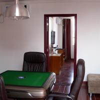 Hotellbilder: Thank Inn Plus Hotel Hainan Haikou Railway Station East Road, Haikou