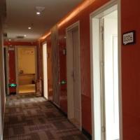 Hotel Pictures: Thank Inn Chain Hotel Jiangxi Yichun Fengcheng Dongfanghong Avenue, Fengcheng