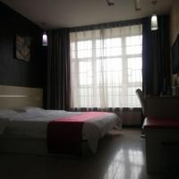 Hotel Pictures: Thank Inn Chain Hotel Guizhou Kaili West Huancheng Road, Kaili