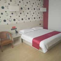 Hotel Pictures: Thank Inn Chain Hotel Shanxi Jinzhong Jiexiu Downtown South Jingtian Road, Jiexiu