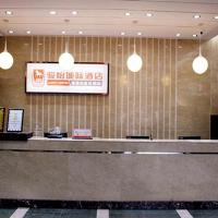 Hotel Pictures: JUNYI Hotel Sichuan Suining North Suizhou Road Jixiang Building, Suining