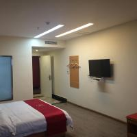 Φωτογραφίες: Thank Inn Chain Hotel Poyang Fengyue City, Poyang