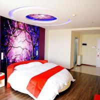 Hotel Pictures: Thank Inn Chain Hotel Hebei Cangzhou Qiantong North Avenue Cangtie Jiayuan, Cangzhou