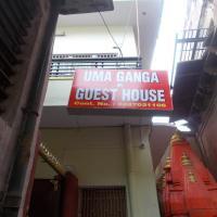 Hotellbilder: Uma Ganga Paying Guest, Varanasi