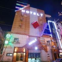 酒店图片: 7号酒店, 清州市