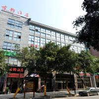 Hotel Pictures: Langzhong Ancient Taste Hotel, Langzhong