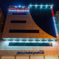 Fotos de l'hotel: Tabuk Risdance, Tabuk