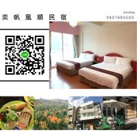 Hotellbilder: Taitung Yi Fan Feng Shun Homestay, Taitung City