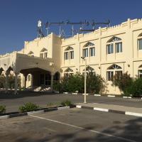 Hotelfoto's: Ibri Oasis Hotel, 'Ibrī