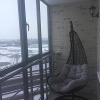 Fotos del hotel: Sevastopol'skaya 13, Saransk