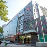 Zdjęcia hotelu: Ibis Changzhou Lihua Rd, Changzhou