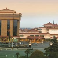 Hotel Pictures: Ondine Oriental International Hotel, Danyang
