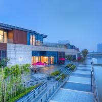Fotografie hotelů: Jiushu Yunlin Boutique Hotel Wuxi Renwen Branch, Wuxi