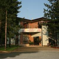 Fotos de l'hotel: Jack Family Hotel, Stara Zagora